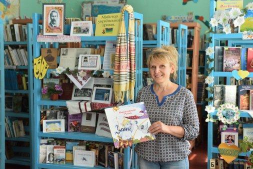 Радість для душі і серця: «Книжкова фея» знайшла своє покликання у маленькому селі!