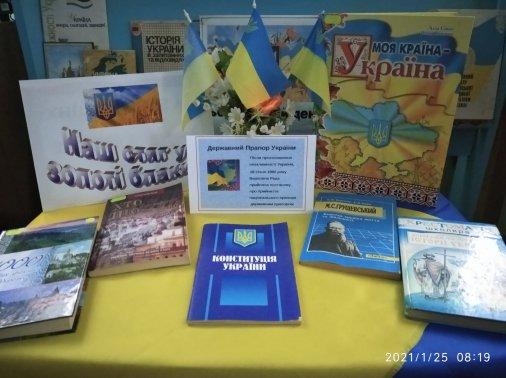 Ятранська книгозбірня відновила роботу після локдауну