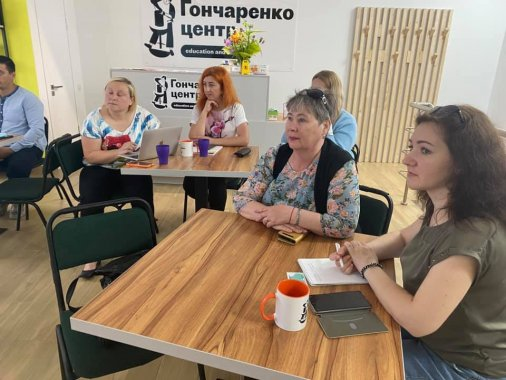 Соціальне підприємництво: Кропивницький вимір і європейський досвід