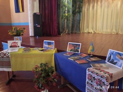 Ятрань пам'ятає загиблих захисників України!